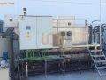 Sector cosmético - Depuradora de aguas residuales