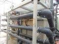 depuradora_agua_sector_lacteo_flotacion_caf_640x480-jpg